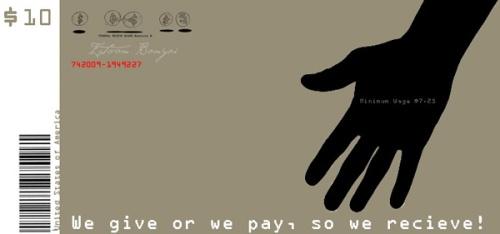 My_money3