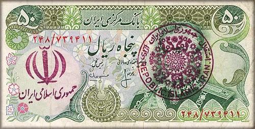 Iranian-banknotes-green-moveme
