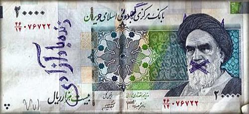 1iranian-banknotes-green-moveme
