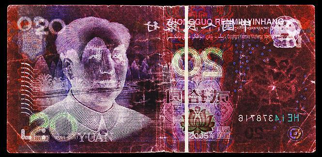 20-Chinese-Yuan-1