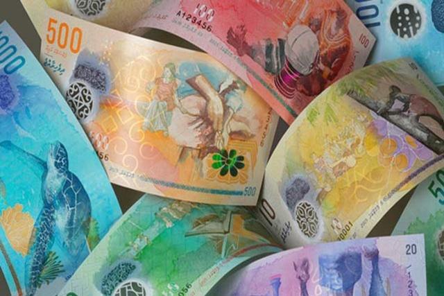 04-maldives-polymer-banknote101016