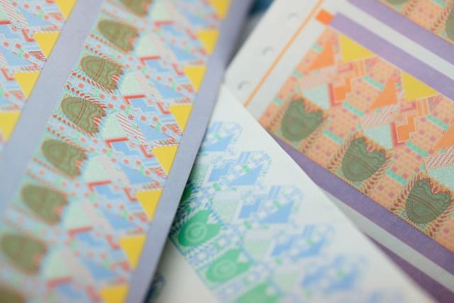 20-sudan-tax-stamps