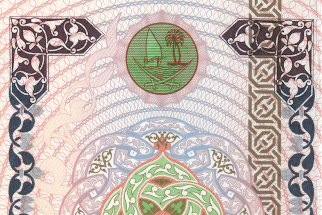 qatar-passport